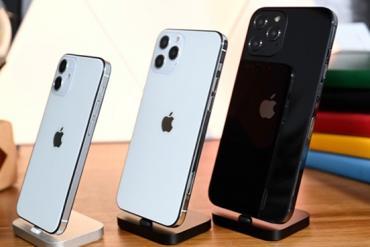 Lại lộ bằng chứng iPhone có Touch ID tích hợp trên màn hình